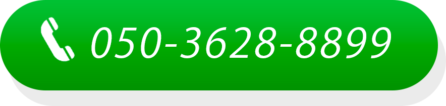 050-3159-6966